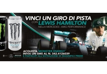 Win a ride on track with Lewis Hamilton