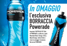 Buy Powerade and get the exclusive Powerade sport bottle!